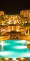 Hotel Nubia Aqua